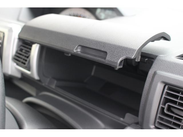 LリミテッドSAIII スマートアシストIII レーンキープ 両側電動スライドドア パノラマモニター対応カメラ LEDヘッドランプ オートエアコン キーフリーシステム(26枚目)