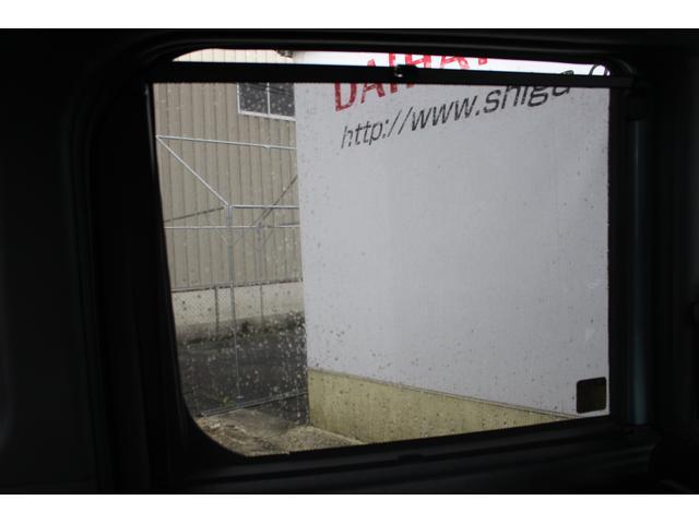 LリミテッドSAIII スマートアシストIII レーンキープ 両側電動スライドドア パノラマモニター対応カメラ LEDヘッドランプ オートエアコン キーフリーシステム(46枚目)