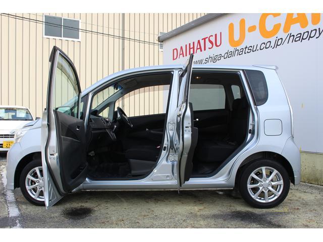 カスタムR 4WD スマートキー HIDライト(8枚目)