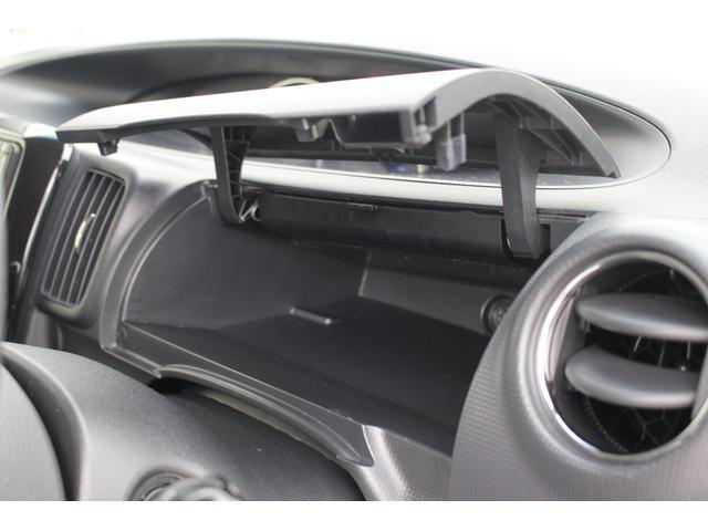 カスタムX 助手席側パワースライドドア ミラクルオープンドア 純正カーナビゲーション フルセグTV バックカメラ ETC車載器 パワースライドドア スマートキー HIDヘッドランプ オートエアコン ミラクルオープンドア アイドリングストップ(34枚目)