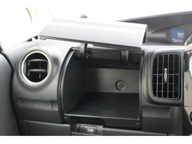 カスタムX 助手席側パワースライドドア ミラクルオープンドア 純正カーナビゲーション フルセグTV バックカメラ ETC車載器 パワースライドドア スマートキー HIDヘッドランプ オートエアコン ミラクルオープンドア アイドリングストップ(42枚目)