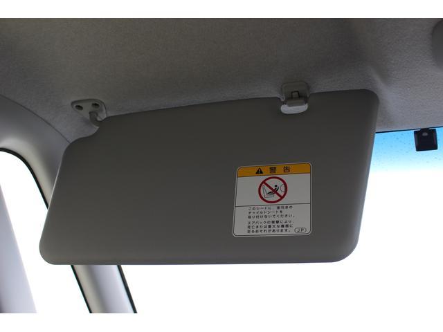 カスタムX 助手席側パワースライドドア ミラクルオープンドア 純正カーナビゲーション フルセグTV バックカメラ ETC車載器 パワースライドドア スマートキー HIDヘッドランプ オートエアコン ミラクルオープンドア アイドリングストップ(50枚目)