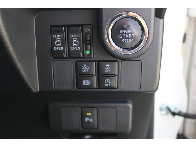 カスタムG リミテッド SAIII 両側パワースライド スマアシ LEDヘッドライト パノラマモニターキーフリー オートエアコン シートヒーター クールーズコントロール(14枚目)