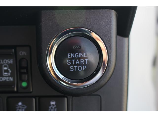 カスタムG リミテッド SAIII 両側パワースライド スマアシ LEDヘッドライト パノラマモニターキーフリー オートエアコン シートヒーター クールーズコントロール(24枚目)