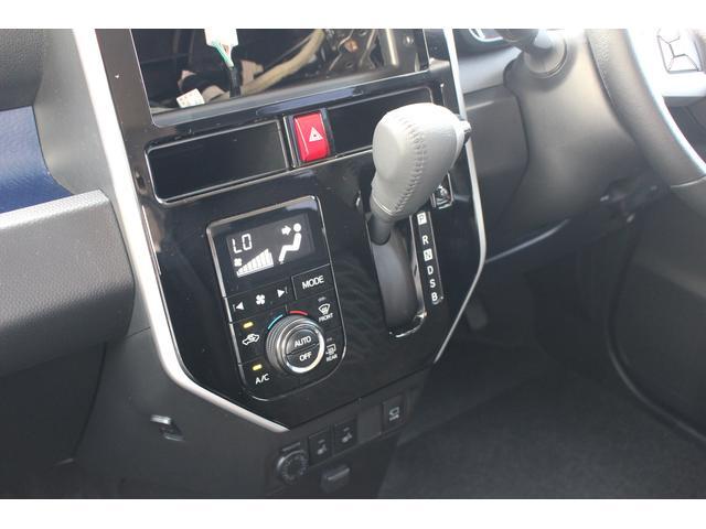 カスタムG リミテッド SAIII 両側パワースライド スマアシ LEDヘッドライト パノラマモニターキーフリー オートエアコン シートヒーター クールーズコントロール(38枚目)