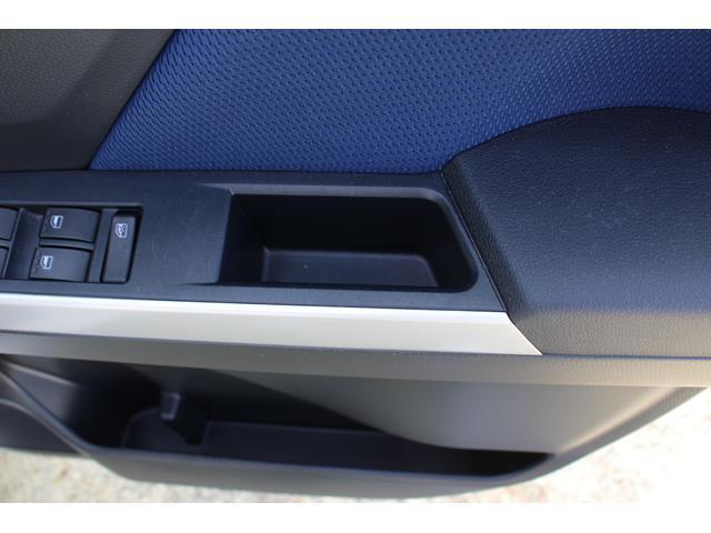 カスタムG リミテッド SAIII 両側パワースライド スマアシ LEDヘッドライト パノラマモニターキーフリー オートエアコン シートヒーター クールーズコントロール(47枚目)