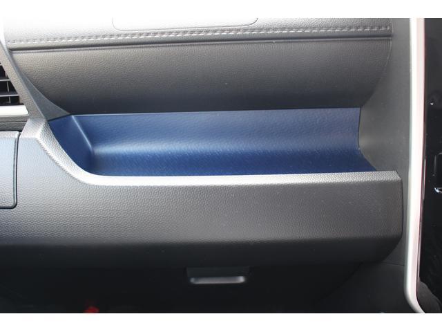 カスタムG リミテッド SAIII 両側パワースライド スマアシ LEDヘッドライト パノラマモニターキーフリー オートエアコン シートヒーター クールーズコントロール(57枚目)