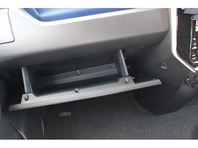 カスタムG リミテッド SAIII 両側パワースライド スマアシ LEDヘッドライト パノラマモニターキーフリー オートエアコン シートヒーター クールーズコントロール(58枚目)