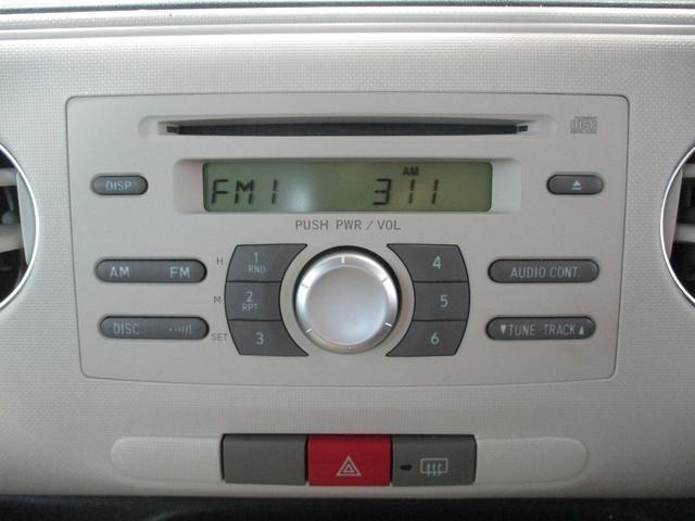 ココアプラスG キーフリーシステム バックモニター内蔵式ルームミラー ベンチシート タイミングチェーン CDチューナー ルーフレール フロントフォグライト キーフリーシステム オートエアコン シートリフター チルトステアリング(14枚目)