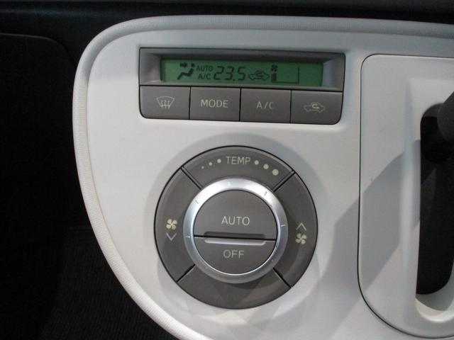 ココアプラスG キーフリーシステム バックモニター内蔵式ルームミラー ベンチシート タイミングチェーン CDチューナー ルーフレール フロントフォグライト キーフリーシステム オートエアコン シートリフター チルトステアリング(15枚目)