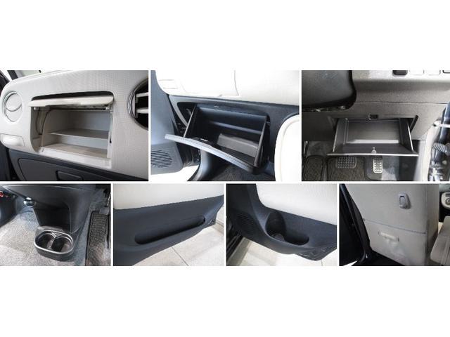 ココアプラスG キーフリーシステム バックモニター内蔵式ルームミラー ベンチシート タイミングチェーン CDチューナー ルーフレール フロントフォグライト キーフリーシステム オートエアコン シートリフター チルトステアリング(19枚目)