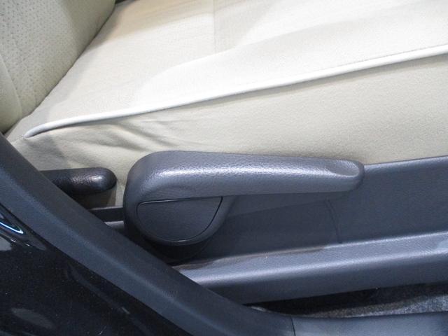 ココアプラスG キーフリーシステム バックモニター内蔵式ルームミラー ベンチシート タイミングチェーン CDチューナー ルーフレール フロントフォグライト キーフリーシステム オートエアコン シートリフター チルトステアリング(54枚目)