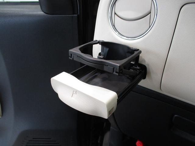 ココアプラスG キーフリーシステム バックモニター内蔵式ルームミラー ベンチシート タイミングチェーン CDチューナー ルーフレール フロントフォグライト キーフリーシステム オートエアコン シートリフター チルトステアリング(59枚目)