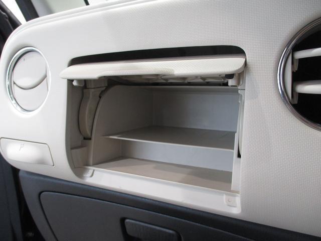 ココアプラスG キーフリーシステム バックモニター内蔵式ルームミラー ベンチシート タイミングチェーン CDチューナー ルーフレール フロントフォグライト キーフリーシステム オートエアコン シートリフター チルトステアリング(61枚目)