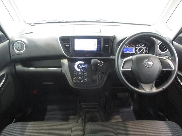 ハイウェイスター X エマージェンシーブレーキ アラウンドビューモニター付ルームミラー ワンセグナビ Bluetooth対応 DVD再生 ETC車載器 ドライブレコーダー 衝突被害軽減ブレーキ アイドリングストップ パワースライドドア(2枚目)
