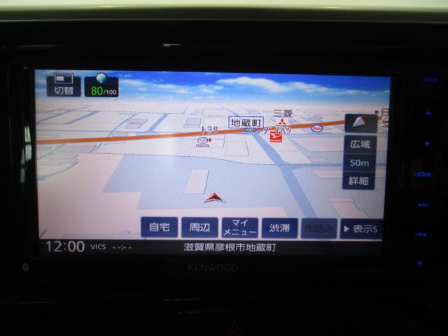 ハイウェイスター X エマージェンシーブレーキ アラウンドビューモニター付ルームミラー ワンセグナビ Bluetooth対応 DVD再生 ETC車載器 ドライブレコーダー 衝突被害軽減ブレーキ アイドリングストップ パワースライドドア(13枚目)