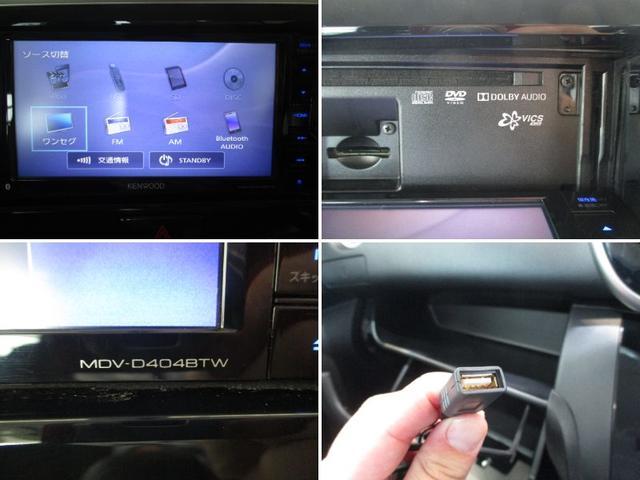 ハイウェイスター X エマージェンシーブレーキ アラウンドビューモニター付ルームミラー ワンセグナビ Bluetooth対応 DVD再生 ETC車載器 ドライブレコーダー 衝突被害軽減ブレーキ アイドリングストップ パワースライドドア(14枚目)