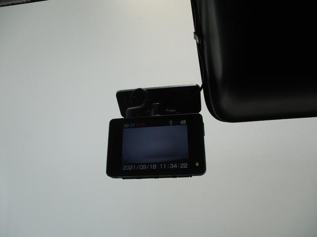 ハイウェイスター X エマージェンシーブレーキ アラウンドビューモニター付ルームミラー ワンセグナビ Bluetooth対応 DVD再生 ETC車載器 ドライブレコーダー 衝突被害軽減ブレーキ アイドリングストップ パワースライドドア(17枚目)