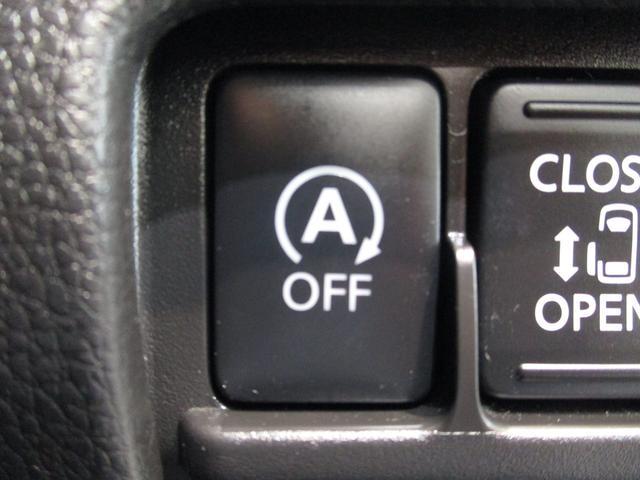 ハイウェイスター X エマージェンシーブレーキ アラウンドビューモニター付ルームミラー ワンセグナビ Bluetooth対応 DVD再生 ETC車載器 ドライブレコーダー 衝突被害軽減ブレーキ アイドリングストップ パワースライドドア(18枚目)
