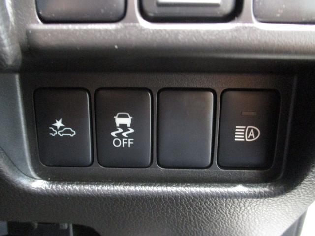 ハイウェイスター X エマージェンシーブレーキ アラウンドビューモニター付ルームミラー ワンセグナビ Bluetooth対応 DVD再生 ETC車載器 ドライブレコーダー 衝突被害軽減ブレーキ アイドリングストップ パワースライドドア(53枚目)