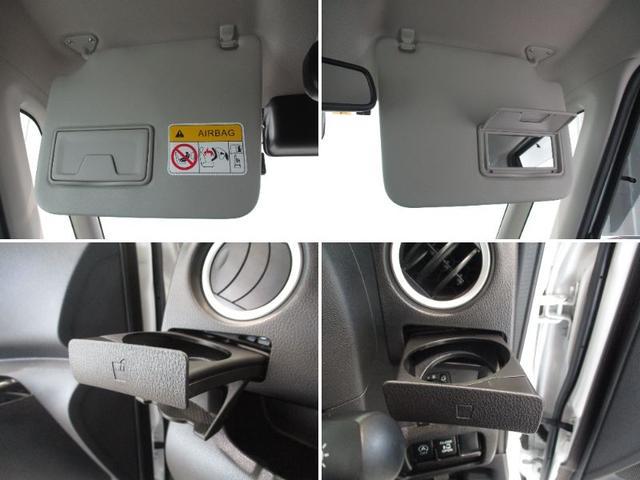ハイウェイスター X エマージェンシーブレーキ アラウンドビューモニター付ルームミラー ワンセグナビ Bluetooth対応 DVD再生 ETC車載器 ドライブレコーダー 衝突被害軽減ブレーキ アイドリングストップ パワースライドドア(61枚目)