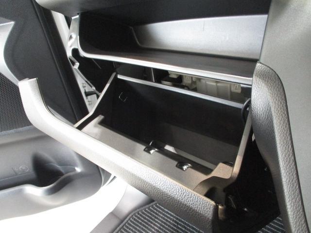 ハイウェイスター X エマージェンシーブレーキ アラウンドビューモニター付ルームミラー ワンセグナビ Bluetooth対応 DVD再生 ETC車載器 ドライブレコーダー 衝突被害軽減ブレーキ アイドリングストップ パワースライドドア(63枚目)