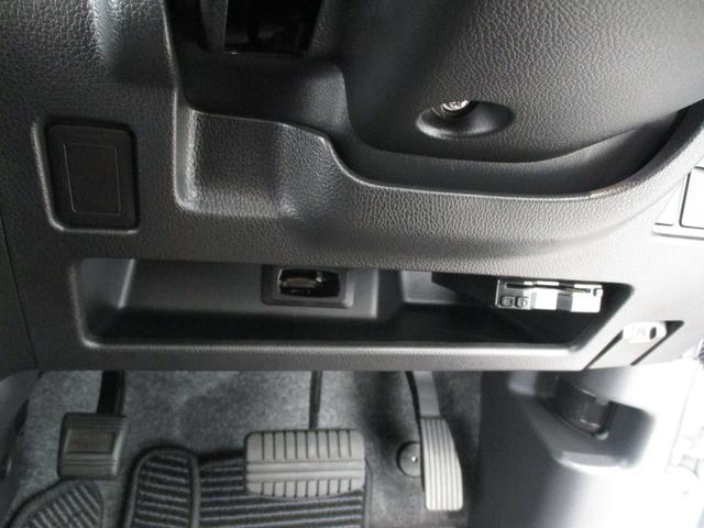 ハイウェイスター X エマージェンシーブレーキ アラウンドビューモニター付ルームミラー ワンセグナビ Bluetooth対応 DVD再生 ETC車載器 ドライブレコーダー 衝突被害軽減ブレーキ アイドリングストップ パワースライドドア(64枚目)