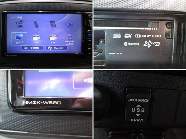 X リミテッドSAIII 4WD フルセグナビ バックカメラ 衝突被害軽減ブレーキ コーナーセンサー アイドリングストップ キーレス LEDヘッドライト 4WD フルセグナビ Bluetooth対応 DVD再生 バックカメラ ETC車載器 ワンオーナー(16枚目)