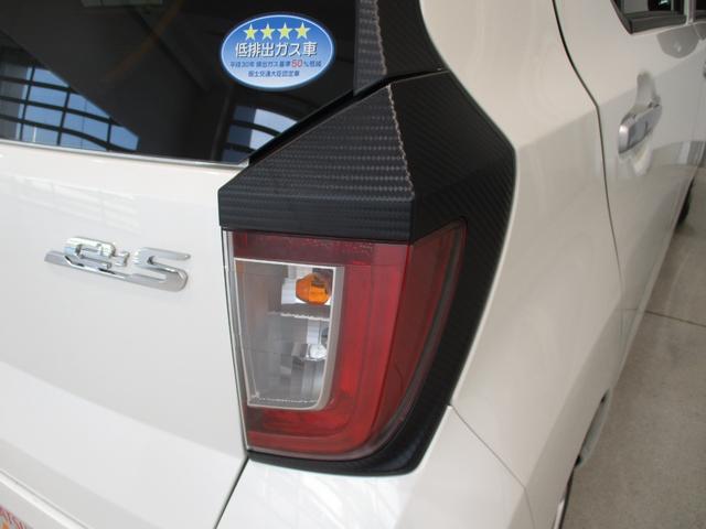 X リミテッドSAIII 4WD フルセグナビ バックカメラ 衝突被害軽減ブレーキ コーナーセンサー アイドリングストップ キーレス LEDヘッドライト 4WD フルセグナビ Bluetooth対応 DVD再生 バックカメラ ETC車載器 ワンオーナー(32枚目)