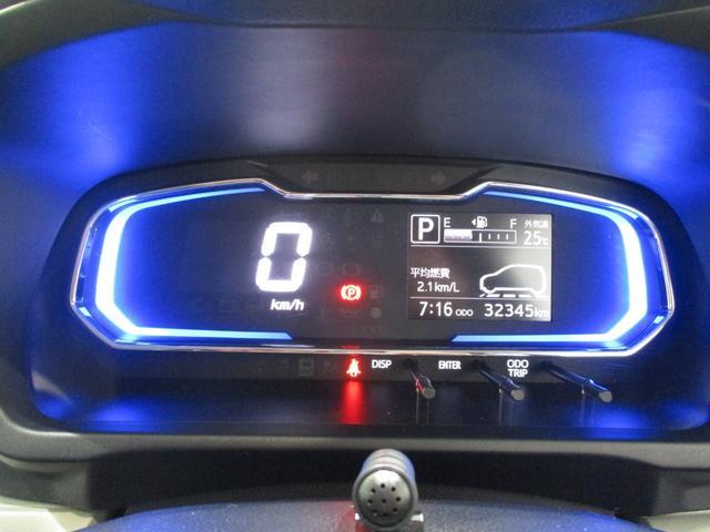 X リミテッドSAIII 4WD フルセグナビ バックカメラ 衝突被害軽減ブレーキ コーナーセンサー アイドリングストップ キーレス LEDヘッドライト 4WD フルセグナビ Bluetooth対応 DVD再生 バックカメラ ETC車載器 ワンオーナー(51枚目)