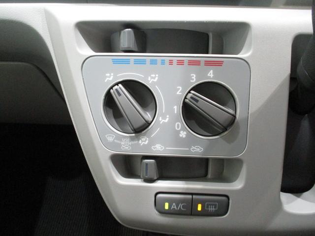 X リミテッドSAIII 4WD フルセグナビ バックカメラ 衝突被害軽減ブレーキ コーナーセンサー アイドリングストップ キーレス LEDヘッドライト 4WD フルセグナビ Bluetooth対応 DVD再生 バックカメラ ETC車載器 ワンオーナー(52枚目)