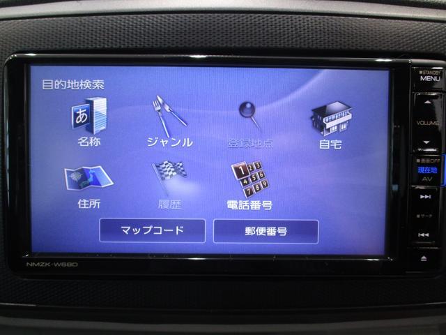 X リミテッドSAIII 4WD フルセグナビ バックカメラ 衝突被害軽減ブレーキ コーナーセンサー アイドリングストップ キーレス LEDヘッドライト 4WD フルセグナビ Bluetooth対応 DVD再生 バックカメラ ETC車載器 ワンオーナー(53枚目)