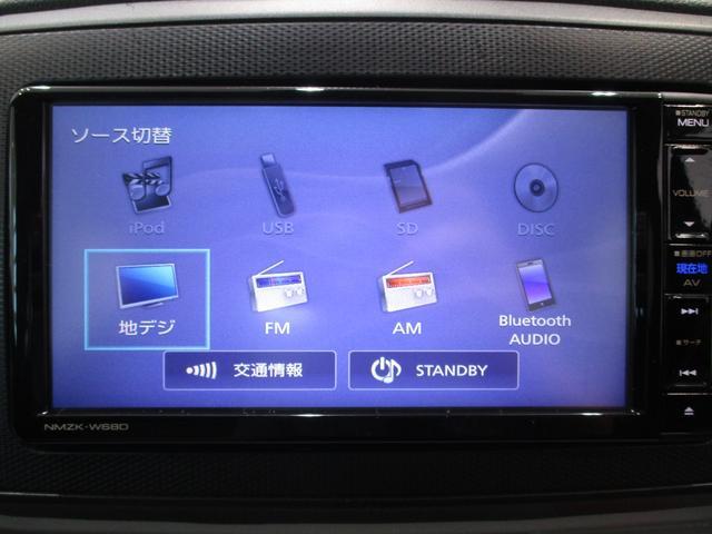 X リミテッドSAIII 4WD フルセグナビ バックカメラ 衝突被害軽減ブレーキ コーナーセンサー アイドリングストップ キーレス LEDヘッドライト 4WD フルセグナビ Bluetooth対応 DVD再生 バックカメラ ETC車載器 ワンオーナー(54枚目)