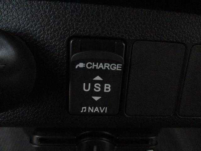 X リミテッドSAIII 4WD フルセグナビ バックカメラ 衝突被害軽減ブレーキ コーナーセンサー アイドリングストップ キーレス LEDヘッドライト 4WD フルセグナビ Bluetooth対応 DVD再生 バックカメラ ETC車載器 ワンオーナー(57枚目)