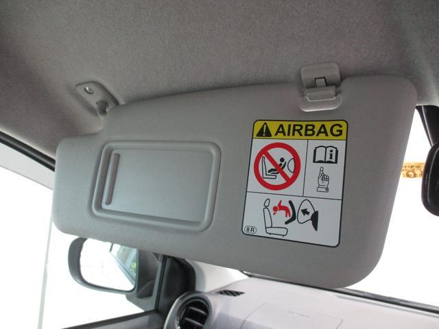 X リミテッドSAIII 4WD フルセグナビ バックカメラ 衝突被害軽減ブレーキ コーナーセンサー アイドリングストップ キーレス LEDヘッドライト 4WD フルセグナビ Bluetooth対応 DVD再生 バックカメラ ETC車載器 ワンオーナー(58枚目)