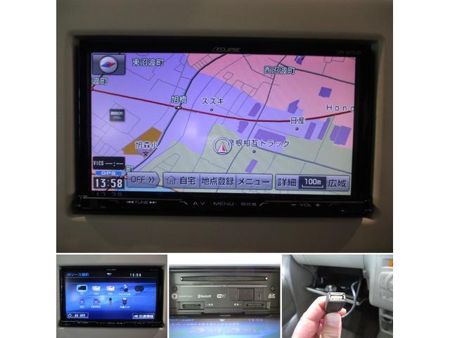 X エマージェンシーブレーキ フルセグナビ シートヒーター 衝突被害軽減ブレーキ アイドリングストップ 運転席シートヒーター レザー調シートカバー LEDヘッドライト オートライト  フルセグナビ Bluetooth対応 SD録音 タイヤ4本新品交換済(14枚目)