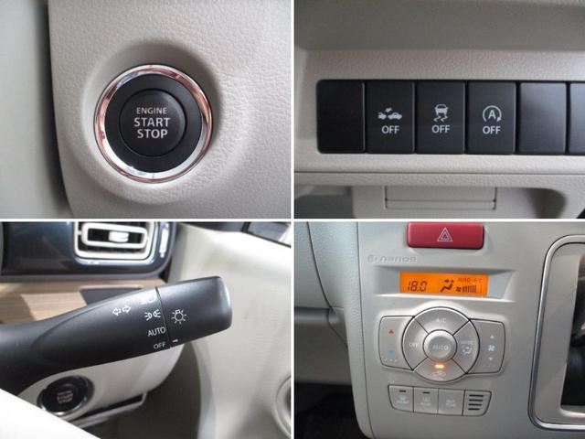 X エマージェンシーブレーキ フルセグナビ シートヒーター 衝突被害軽減ブレーキ アイドリングストップ 運転席シートヒーター レザー調シートカバー LEDヘッドライト オートライト  フルセグナビ Bluetooth対応 SD録音 タイヤ4本新品交換済(16枚目)