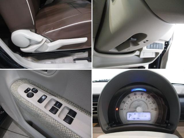 X エマージェンシーブレーキ フルセグナビ シートヒーター 衝突被害軽減ブレーキ アイドリングストップ 運転席シートヒーター レザー調シートカバー LEDヘッドライト オートライト  フルセグナビ Bluetooth対応 SD録音 タイヤ4本新品交換済(17枚目)