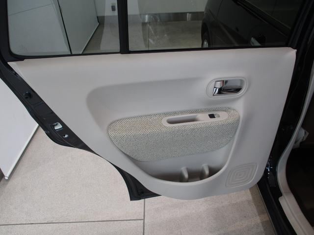 X エマージェンシーブレーキ フルセグナビ シートヒーター 衝突被害軽減ブレーキ アイドリングストップ 運転席シートヒーター レザー調シートカバー LEDヘッドライト オートライト  フルセグナビ Bluetooth対応 SD録音 タイヤ4本新品交換済(27枚目)