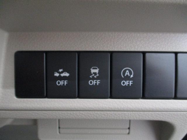 X エマージェンシーブレーキ フルセグナビ シートヒーター 衝突被害軽減ブレーキ アイドリングストップ 運転席シートヒーター レザー調シートカバー LEDヘッドライト オートライト  フルセグナビ Bluetooth対応 SD録音 タイヤ4本新品交換済(52枚目)