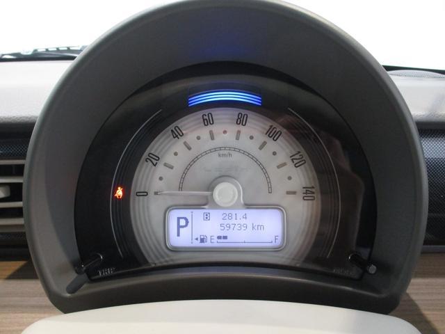 X エマージェンシーブレーキ フルセグナビ シートヒーター 衝突被害軽減ブレーキ アイドリングストップ 運転席シートヒーター レザー調シートカバー LEDヘッドライト オートライト  フルセグナビ Bluetooth対応 SD録音 タイヤ4本新品交換済(54枚目)
