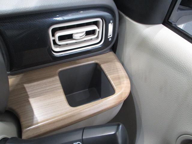 X エマージェンシーブレーキ フルセグナビ シートヒーター 衝突被害軽減ブレーキ アイドリングストップ 運転席シートヒーター レザー調シートカバー LEDヘッドライト オートライト  フルセグナビ Bluetooth対応 SD録音 タイヤ4本新品交換済(63枚目)