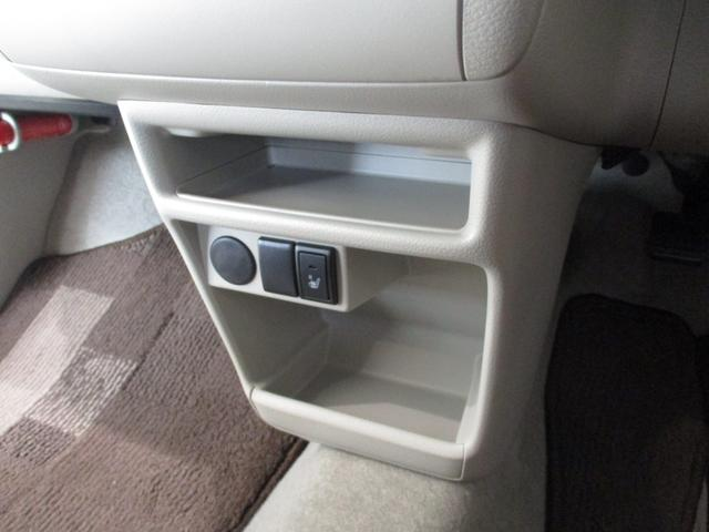 X エマージェンシーブレーキ フルセグナビ シートヒーター 衝突被害軽減ブレーキ アイドリングストップ 運転席シートヒーター レザー調シートカバー LEDヘッドライト オートライト  フルセグナビ Bluetooth対応 SD録音 タイヤ4本新品交換済(66枚目)