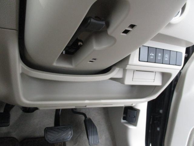 X エマージェンシーブレーキ フルセグナビ シートヒーター 衝突被害軽減ブレーキ アイドリングストップ 運転席シートヒーター レザー調シートカバー LEDヘッドライト オートライト  フルセグナビ Bluetooth対応 SD録音 タイヤ4本新品交換済(67枚目)