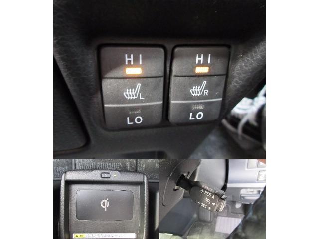 トヨタ ノア ハイブリッドG