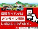 L SA3 キーレス CDステレオ コーナーセンサー(46枚目)