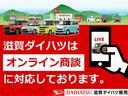 ココアX スマートキー オートエアコン 車検整備付 純正CDオーディオ(4枚目)