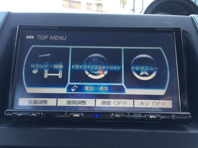 トヨタ bB S Wバージョン HDDナビ ローダウン WORK17AW