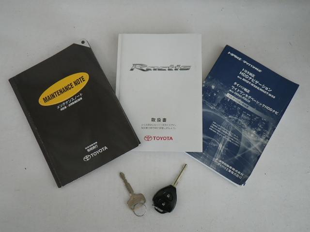 トヨタ ラクティス G バックモニター HDDナビ