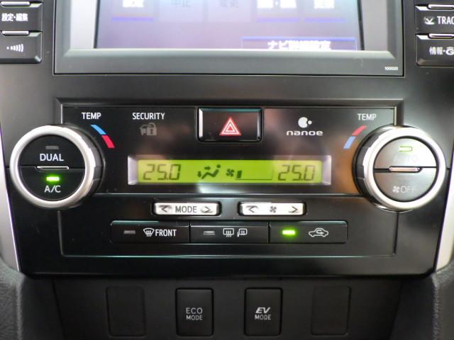 トヨタ カムリ ハイブリッド Gパッケージ HDDナビ フルセグ ETC